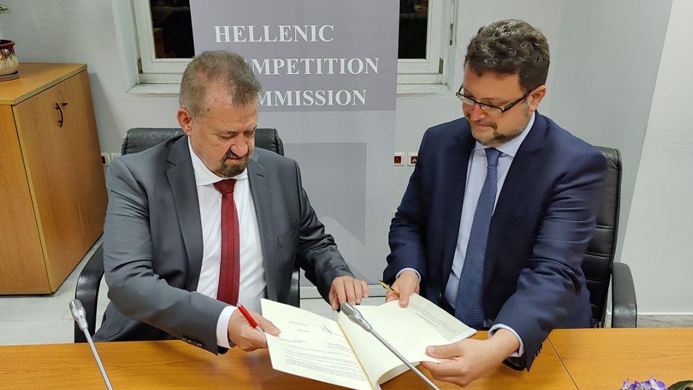 Επ. Ανταγωνισμού: Μνημόνιο συνεργασίας με Β. Μακεδονία και Αλβανία