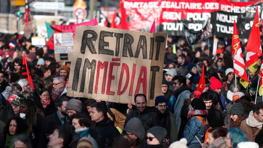 Γαλλία: Στο υπουργικό συμβούλιο η μεταρρύθμιση του συνταξιοδοτικού - Συνεχίζονται οι διαδηλώσεις