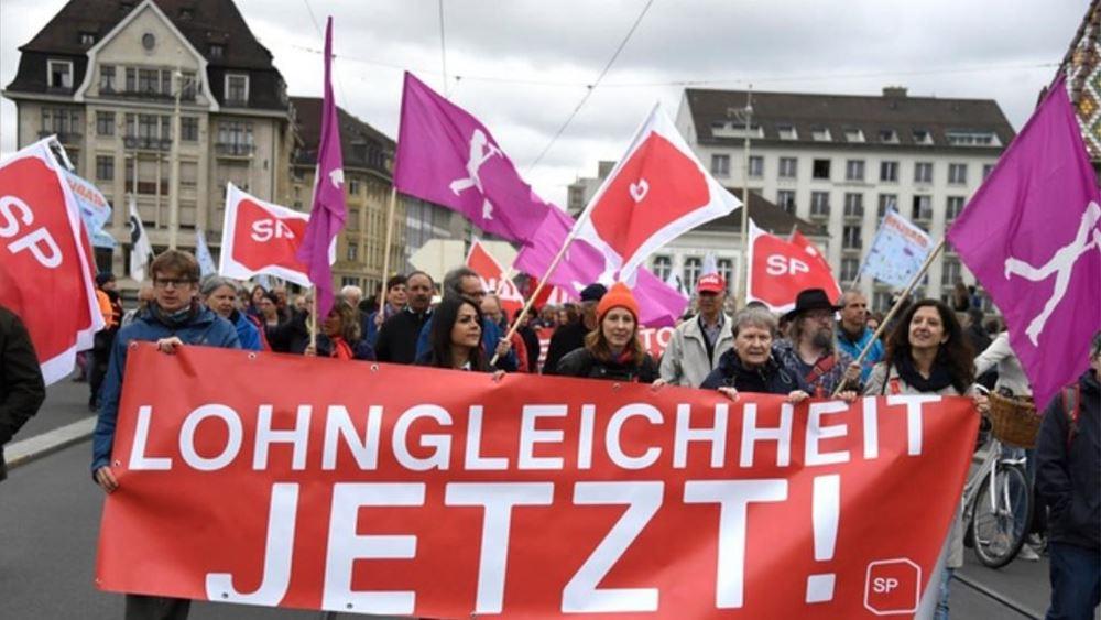 Ελβετία: Απεργούν σήμερα οι γυναίκες ζητώντας μισθολογική ισότητα