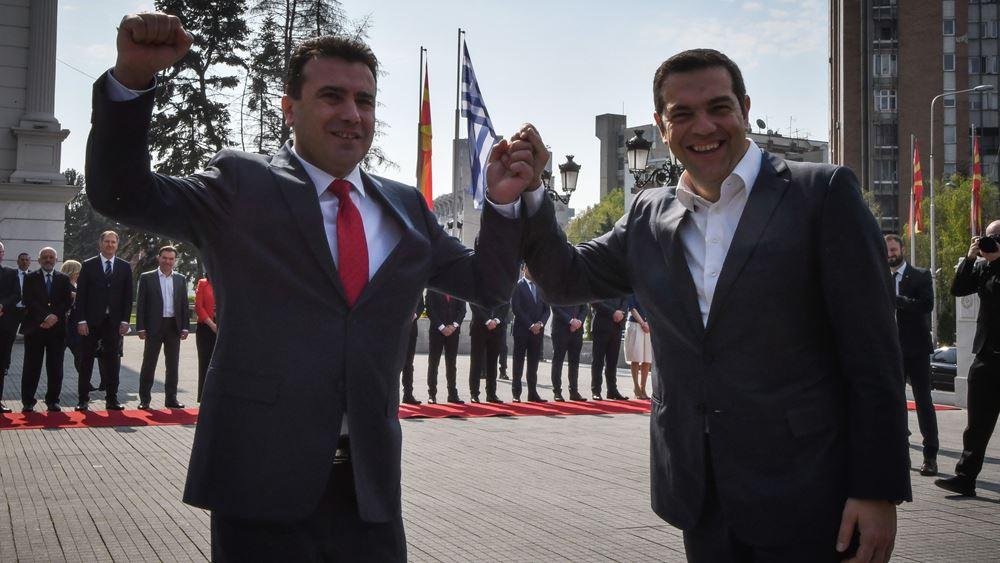 """Από το 2008 έχουν ζητήσει οι Σκοπιανοί τη μετονομασία του αεροδρομίου Μακεδονία σε """"Μίκρα"""""""