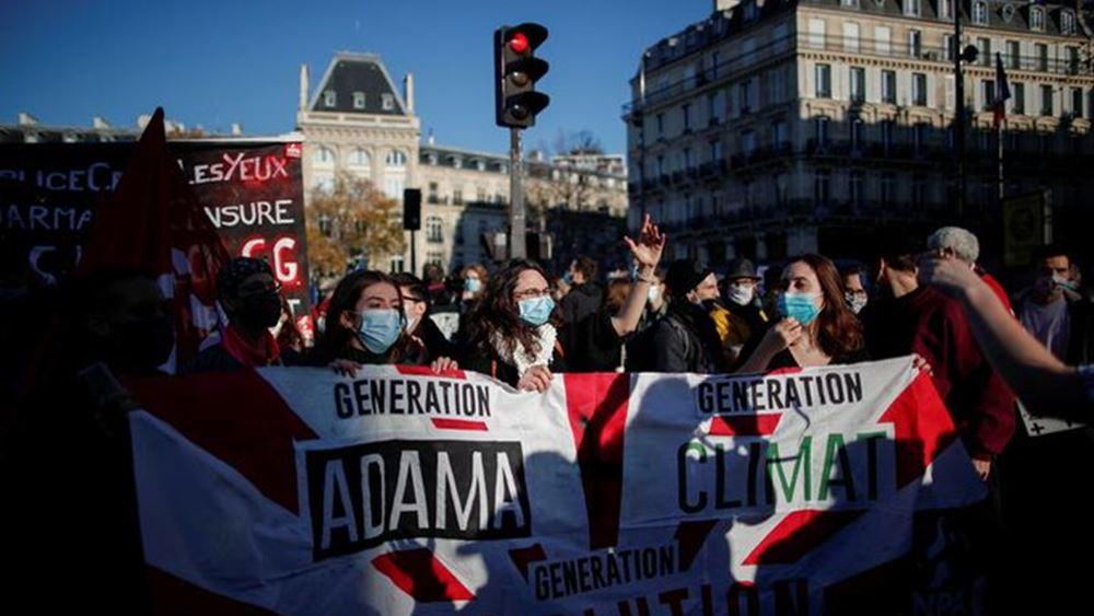 Γαλλία: Διαδηλώσεις στο Παρίσι κατά της αστυνομικής βίας
