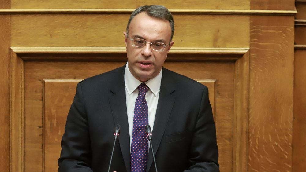 Χρ. Σταϊκούρας: Δημιουργείται Διυπουργική Επιτροπή Κρατικών Ενισχύσεων