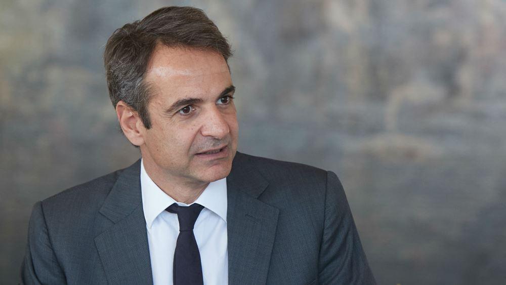 Κ. Μητσοτάκης: Μεταρρυθμίσεις δεν είναι οι απολύσεις και οι αυξήσεις φόρων
