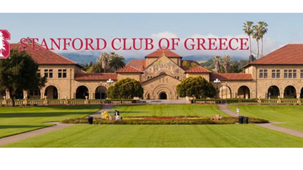 """Ο Δρ. Ιωάννης Ιωαννίδης """"μιλά"""" στον Ελληνικό Σύλλογο Αποφοίτων του Stanford"""
