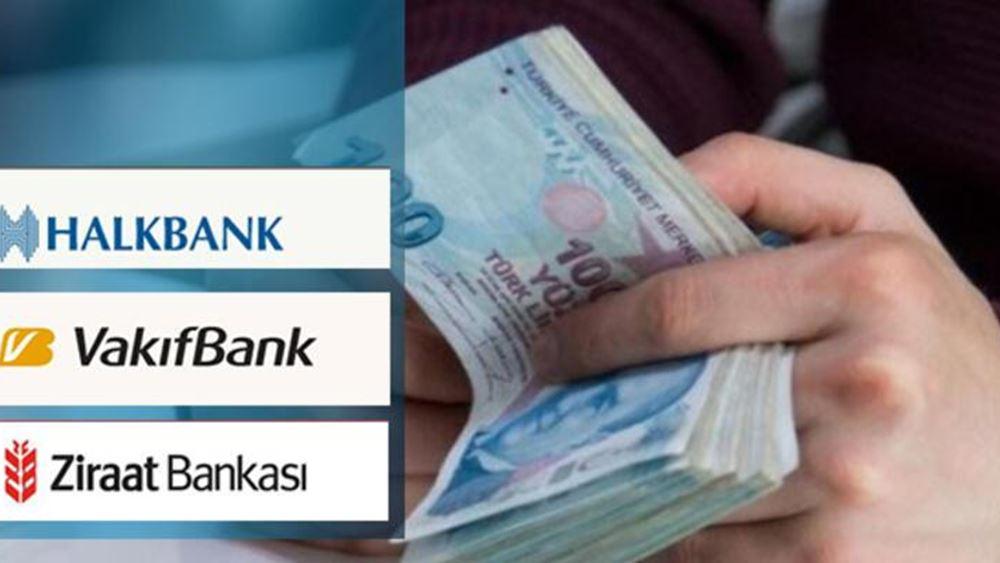 Τουρκία: Ο Ερντογάν σχεδιάζει συγχώνευση τριών ισλαμικών τραπεζών υπό το κρατικό επενδυτικό ταμείο