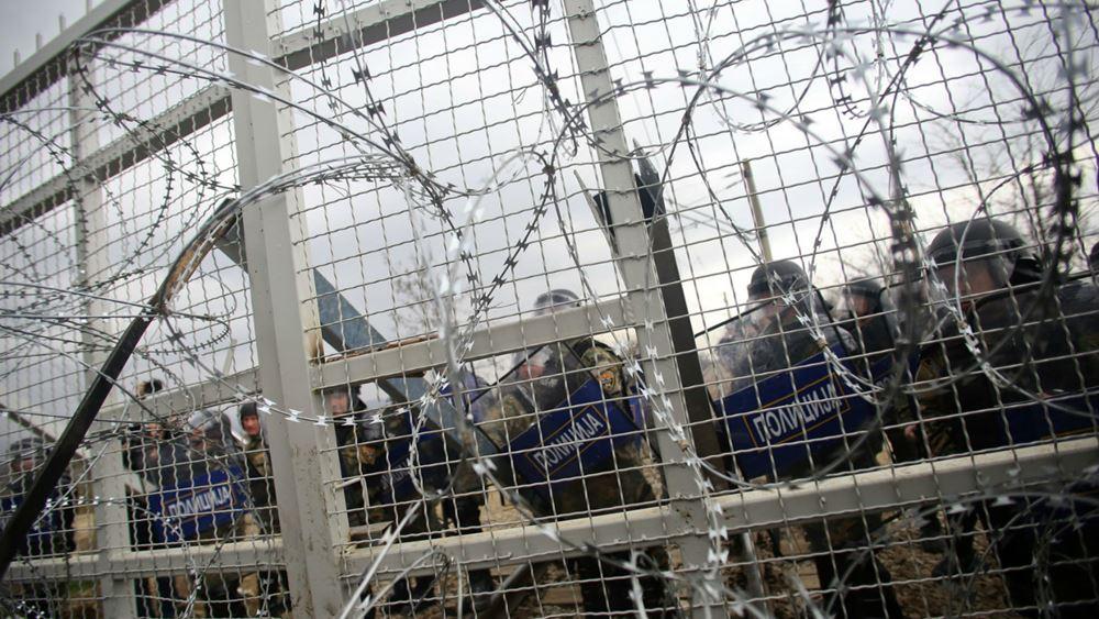 Διαμαρτυρία Αφγανών στο κέντρο της Μυτιλήνης