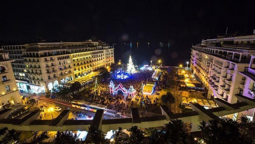 Θεμέλια για να καταστεί χριστουγεννιάτικος προορισμός έβαλε η Θεσσαλονίκη