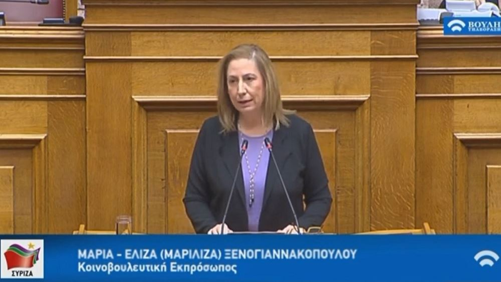 Ξενογιαννακοπούλου: Παράταση της ασφαλιστικής κάλυψης για υγειονομική περίθαλψη λόγω κορονοϊού
