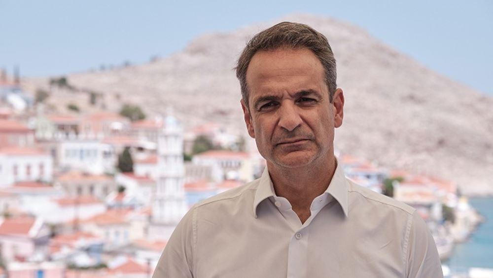 Κ. Μητσοτάκης: Μόνο το διεθνές δίκαιο εγγυάται την ειρηνική επίλυση των διαφορών