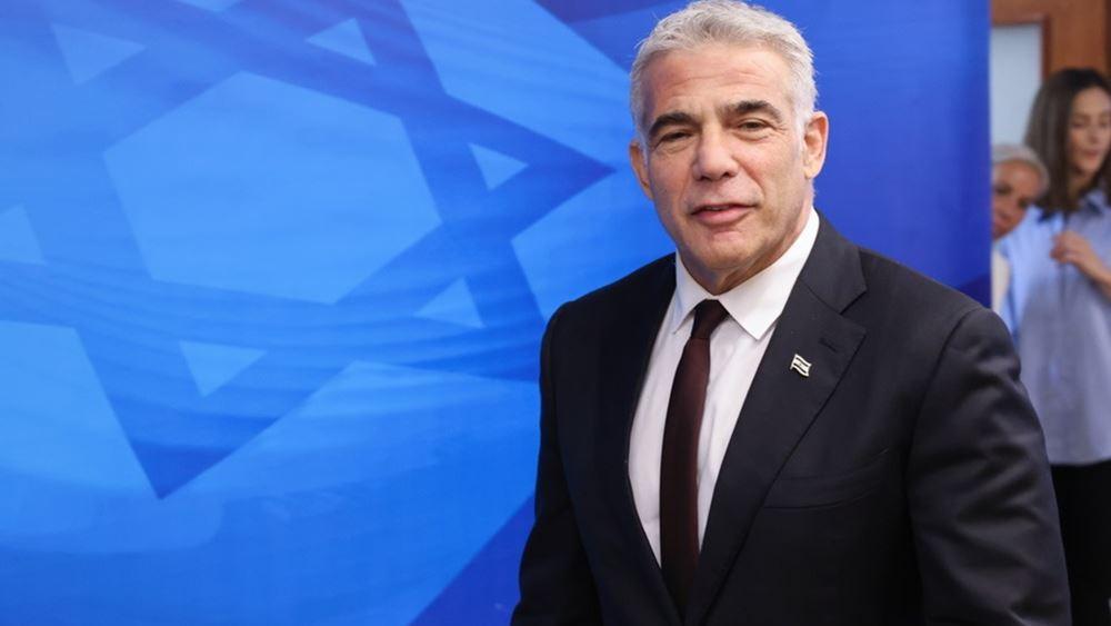 Γιαΐρ Λαπίντ