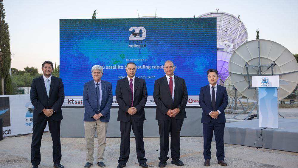 Η HellasSat πραγματοποιείΔορυφορική Διασύνδεση Δικτύων 5G