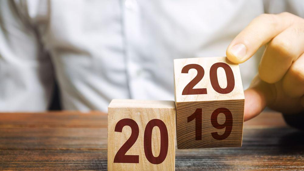 Κάπα Research: 10 τάσεις που ξεχώρισαν τη δεκαετία 2010