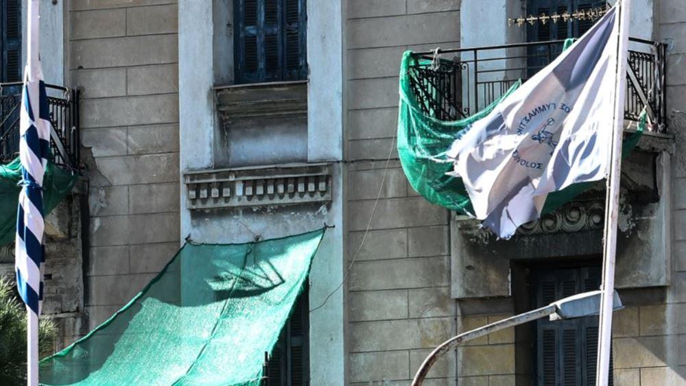 Χρυσοχοΐδης: Προθεσμία 15 ημερών για την εκκένωση των υπό κατάληψη κτηρίων