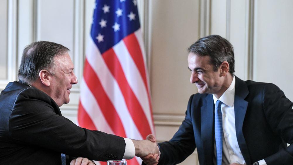 Επιστολή στήριξης των ΗΠΑ στην Αθήνα, στον απόηχο της επίσκεψης Μητσοτάκη στην Ουάσιγκτον