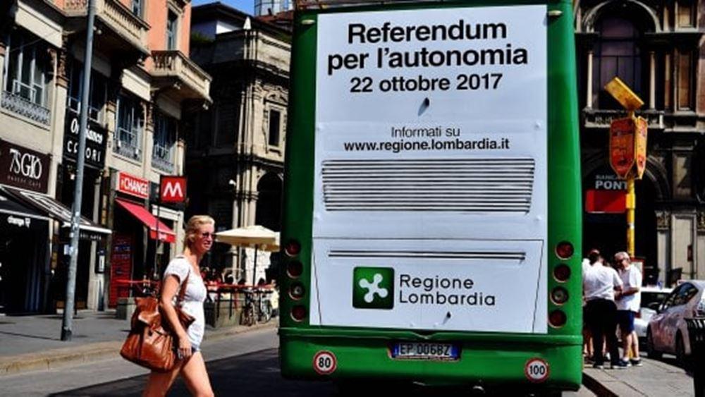 Ιταλία: Άνοιξαν οι κάλπες για το δημοψήφισμα σε Λομβαρδία και Βένετο