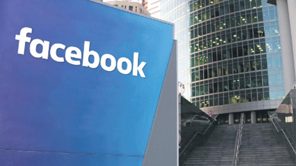 Πώς να μάθετε αν το e – mail σας είναι μεταξύ των εκατομμυρίων που έχουν διαρρεύσει από το Facebook
