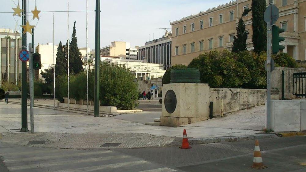 Ράμπα για ΑμΕΑ στον Άγνωστο Στρατιώτη κατασκεύασε ο Δήμος Αθηναίων