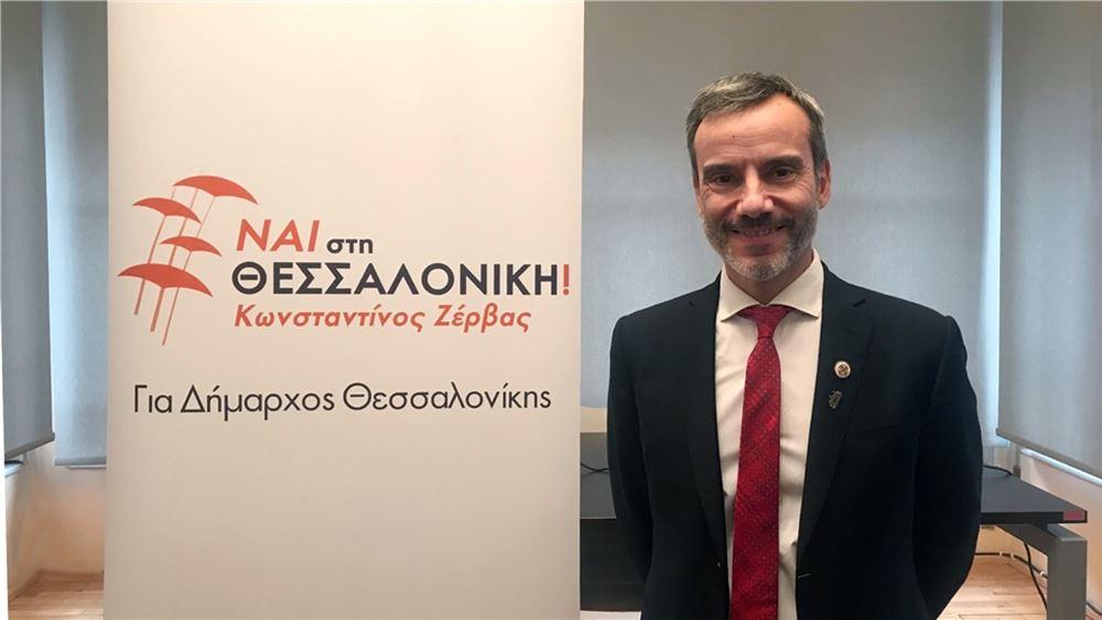 Θεσσαλονίκη: Υπέρ της υποψηφιότητας Κ.Ζέρβα ο  Χ. Αηδονόπουλος