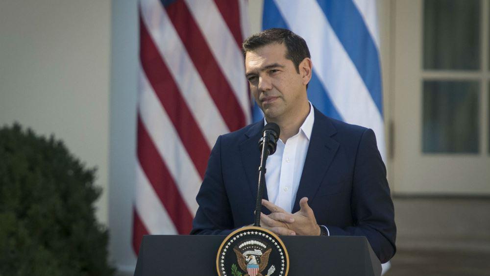 Αλ. Τσίπρας: Περήφανος που μπορώ να πω ότι η Ελλάδα έχει επιστρέψει