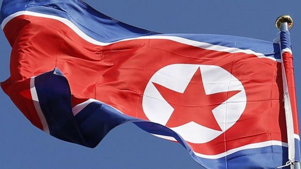 """Β. Κορέα: Πραγματοποίησε μια νέα """"κρίσιμη δοκιμή"""""""