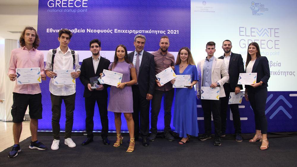 JA Greece: Tιμητικά βραβεία από το Elevate Greece στις start up Swim.me και FlowOn