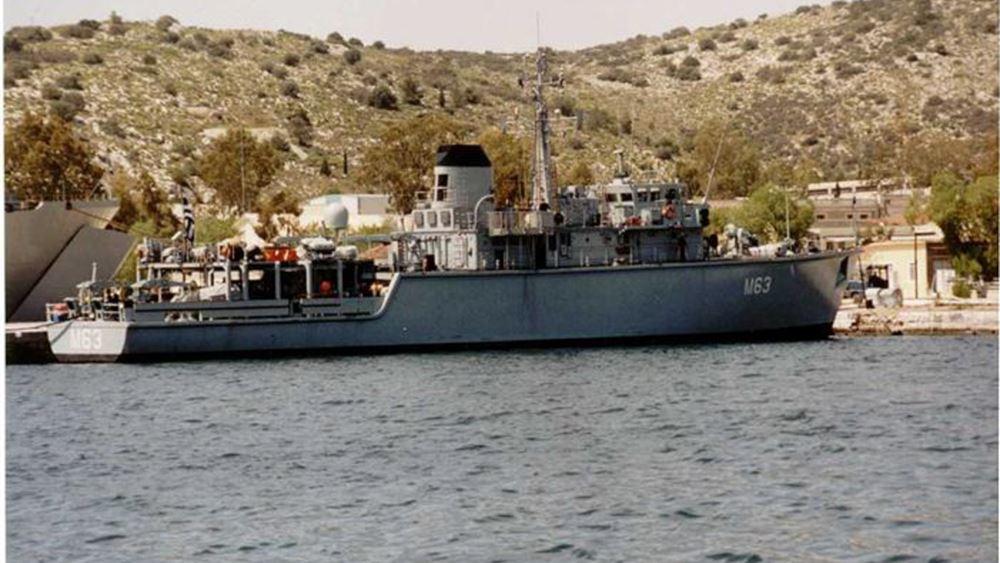 Σύγκρουση Πολεμικού πλοίου με εμπορικό έξω από το λιμάνι του Πειραιά