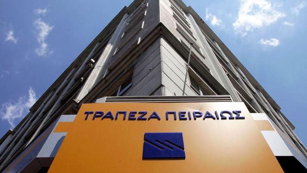 Τράπεζα Πειραιώς: Από Δευτέρα 19/4 στο ταμπλό οι νέες μετοχές από το reverse split