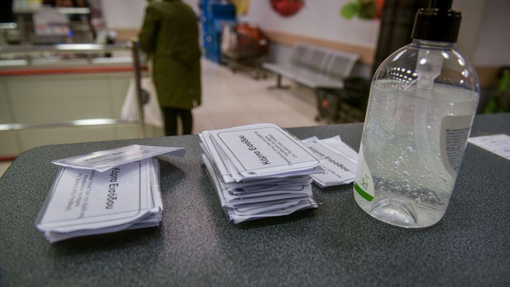 Κορονοϊός και αγορές στο Σουπερμάρκετ: Οι 7 στους 10 έχουν αποθηκεύσει τρόφιμα