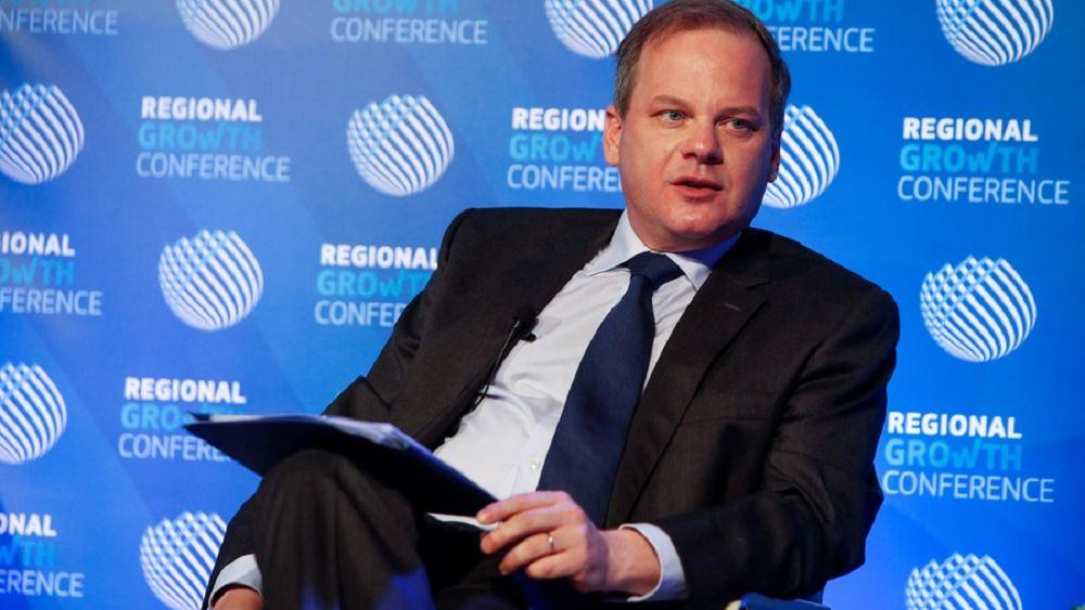 Καραμανλης Regional Growth Conference