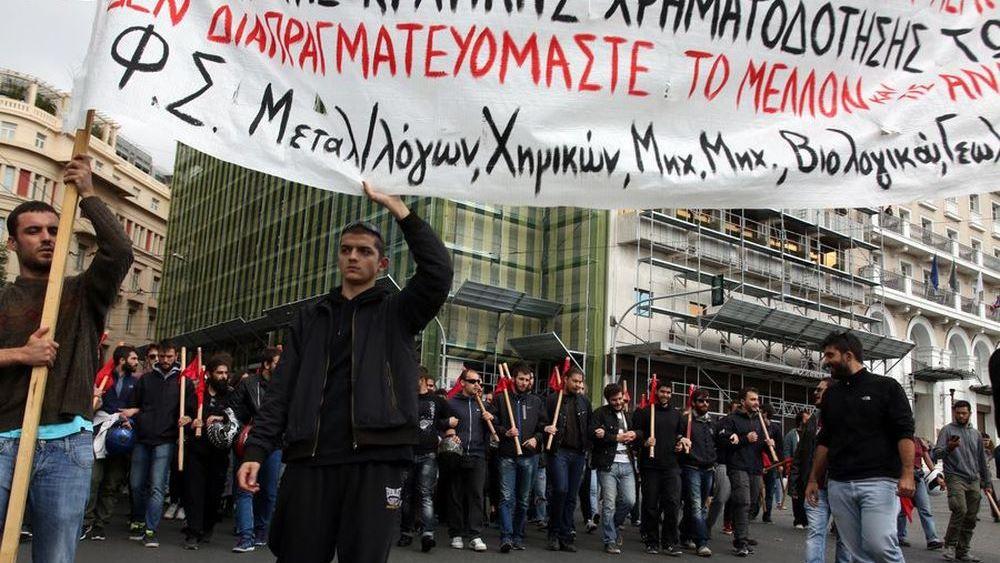 Σε εξέλιξη πορεία φοιτητών στο κέντρο της Αθήνας