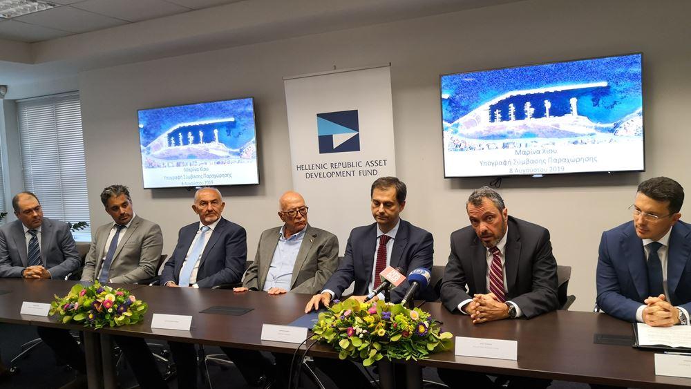 Μαρίνα Χίου: Υπεγράφη η σύμβαση παραχώρησης για 40 χρόνια