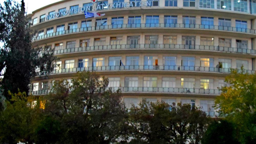 Διάψευση δημοσιεύματος από το ΚΑΤ: Ελεύθερη η πρόσβαση στο νοσοκομείο
