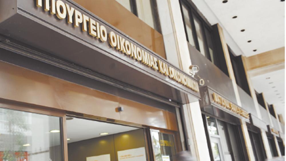 Τα δύο ραντεβού των θεσμών στην Αθήνα - Τα ελληνικά αιτήματα για ελαφρύνσεις