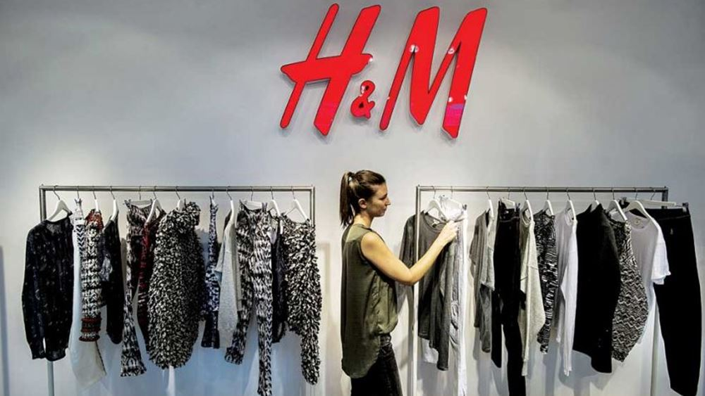 Πτώση 44% στα κέρδη της H&M