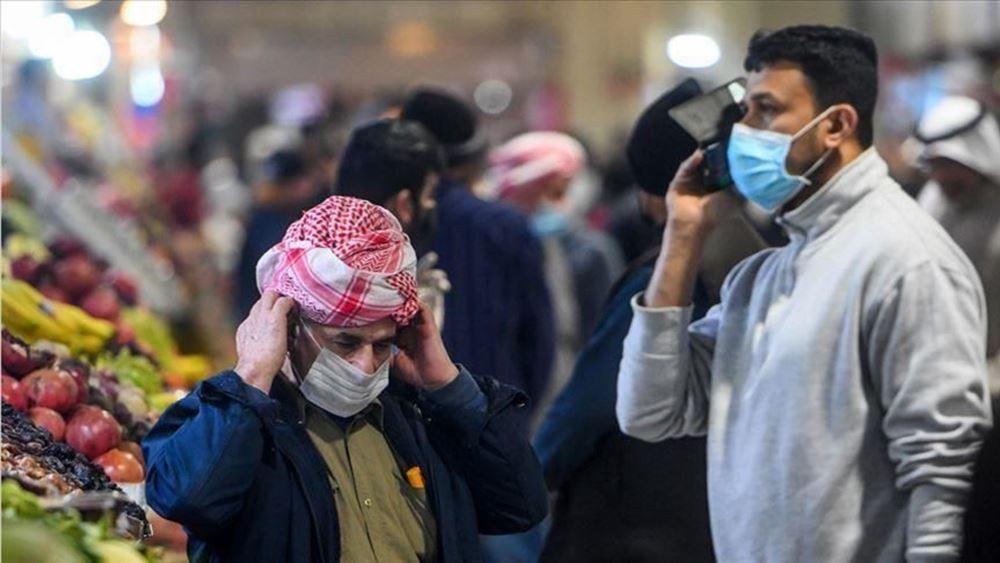 Σαουδική Αραβία: Ξεπέρασαν τα 39.000 τα κρούσματα μόλυνσης από τον νέο κορονοϊό