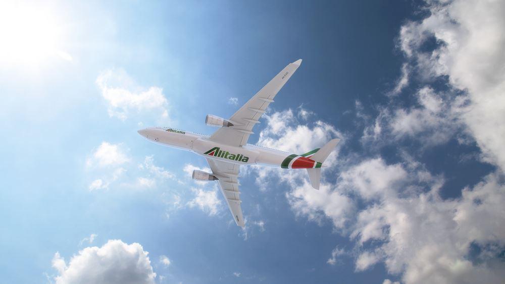 Η Atlantia εξετάζει πιθανή επένδυση στη δοκιμαζόμενη Alitalia