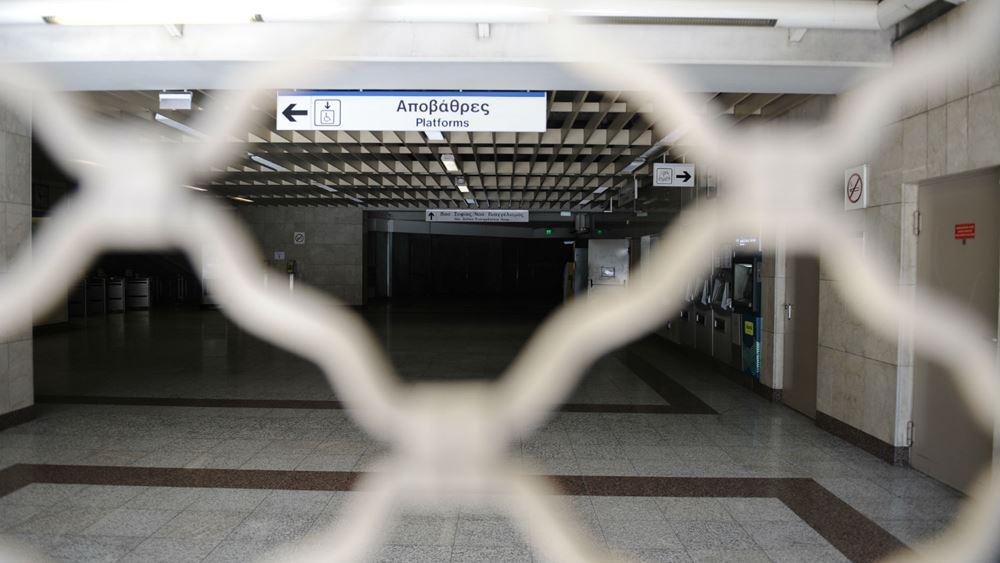 """Άνοιξε ο σταθμός του μετρό """"Πανεπιστήμιο"""""""