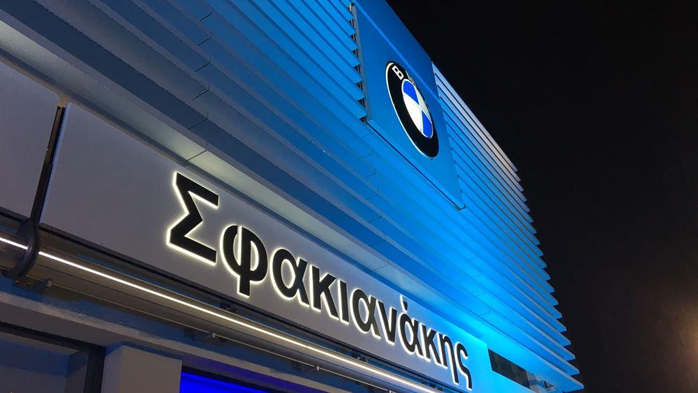 Σφακιανάκης: Η αιτιολογημένη γνώμη του Δ.Σ. για την Δημόσια Πρόταση