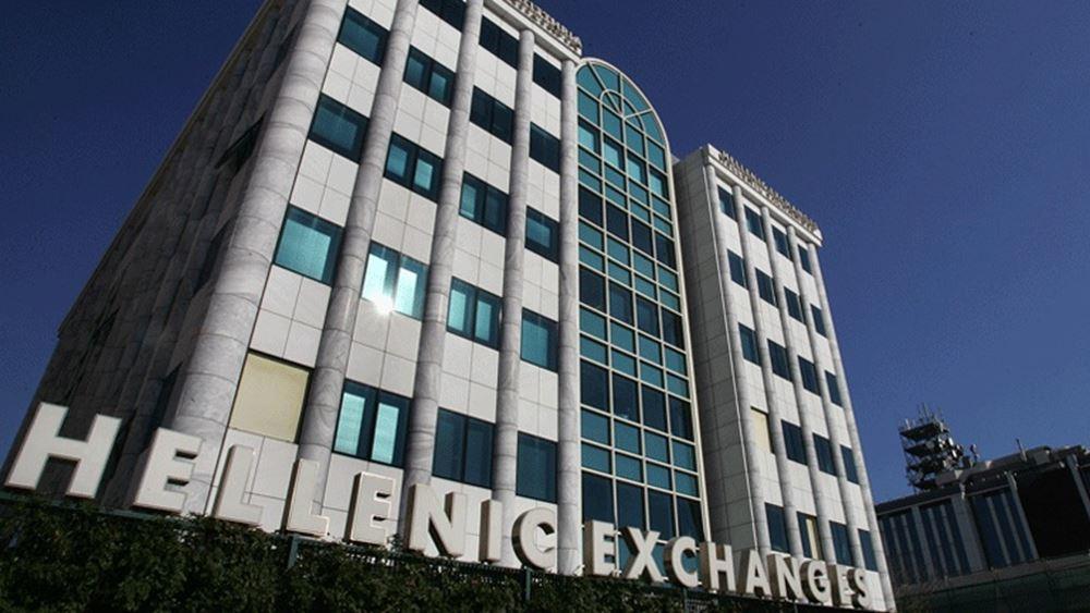 Υπό έλεγχο οι πιέσεις στο Χρηματιστήριο Αθηνών