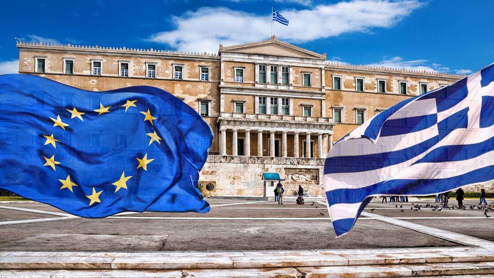 """Κομισιόν: Οι 14 """"πληγές"""" της ελληνικής οικονομίας"""