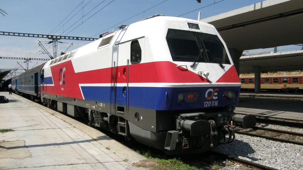 ΟΣΕ: Διακοπή κυκλοφορίας τρένων μετά τις Σέρρες προς Δράμα
