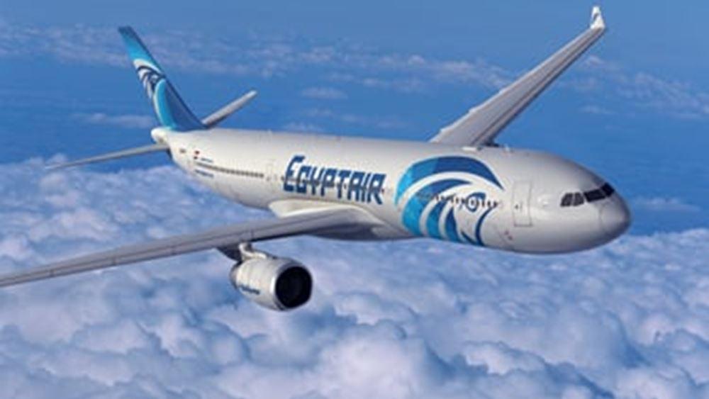 Για πρώτη φορά μετά από δεκαετίες, πτήση της EgyptAir προσγειώνεται στο Τελ Αβίβ