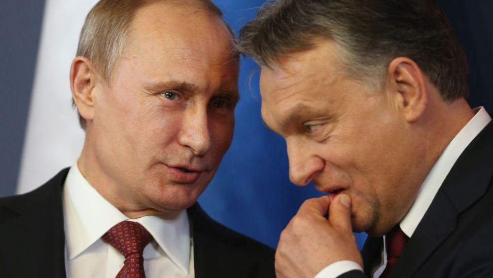 Συνάντηση Πούτιν και Ορμπάν