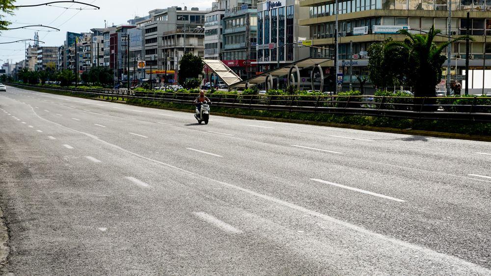 Σημαντική μείωση της ρύπανσης της Αθήνας λόγω των μέτρων κατά του κορονοϊού