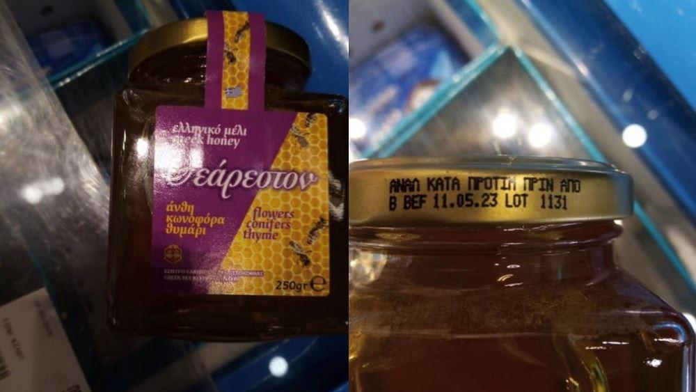 """ΕΦΕΤ: Ανακαλεί το μέλι """"Θεάρεστον"""""""