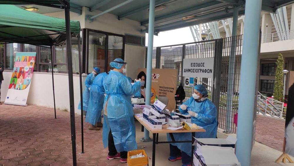 ΕΟΔΥ: Εικοσιπέντε κρούσματα κορονοϊού ανευρέθησαν σε 974 rapid test