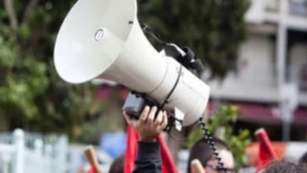 Με ηλεκτρονική ψηφοφορία η απόφαση για την απεργία