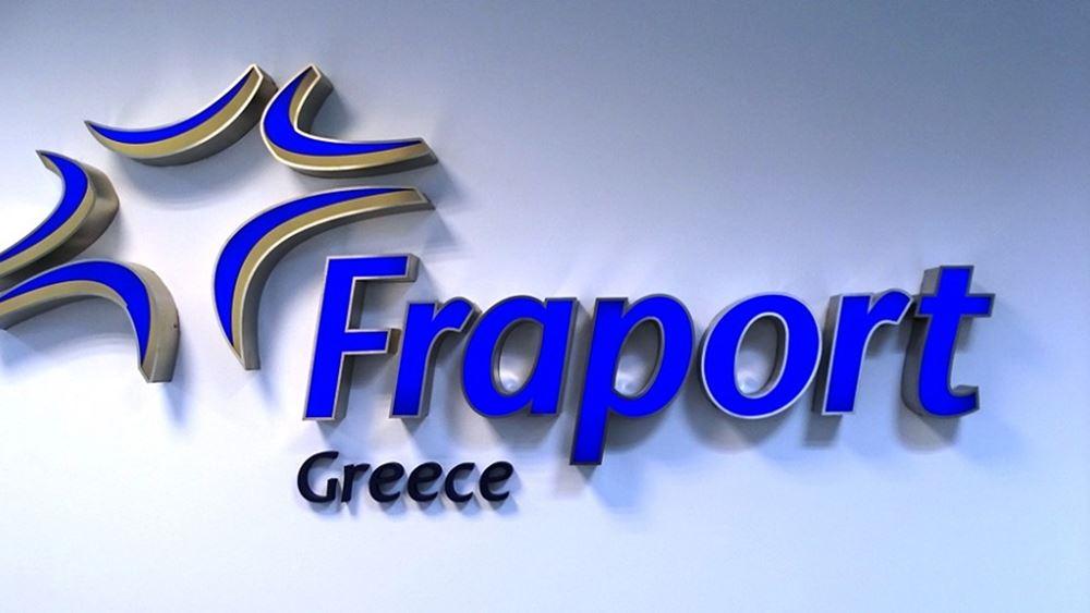 Στρατηγική συνεργασία Fraport Greece και Ομίλου Ιατρικού Αθηνών για μοριακά τεστ κορονοϊού