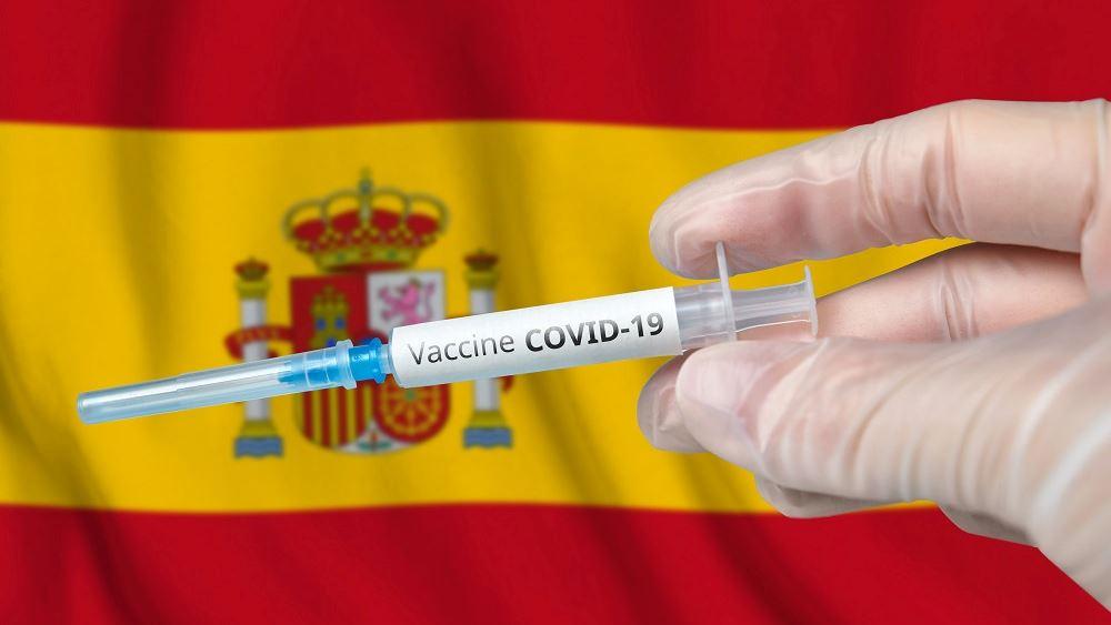 Ισπανία: Το 70,3% του πληθυσμού είναι πλέον πλήρως εμβολιασμένο