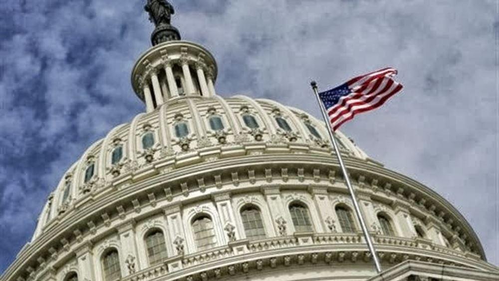 ΗΠΑ: Αύξηση 0,2% στις τιμές καταναλωτή τον Ιούλιο